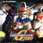 BB202 - Gundam RX-78 GP02A