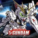 BB387 - Nu Gundam