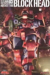 Dougram - Combat Abitate T10B Blockhead