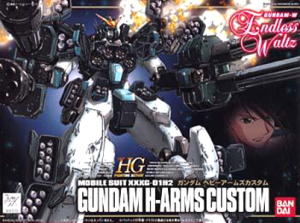 HG Gundam Heavyarms Custom