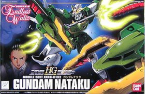 HG Nataku