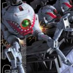 mg-ball-igroo-cover