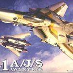 Macross  VF-1A-J-S Valkyrie