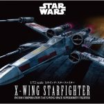 SW - X Wing