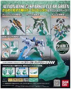 action-base-2-sparkle-clear-green