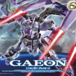 Gaeon