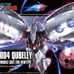 HGUC Qubeley rv