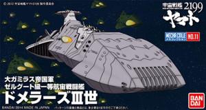 Yamato 2199 - Domelaze