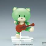 HGBF – Petit GGuy Surfgreen & Guitar