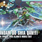 HGBF Shia cover