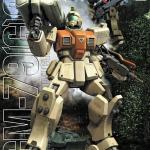 MG GM RGM-79 (G)