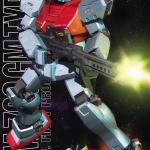 MG GM type C space.jpg