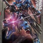 FM IBO - Gundam Vidar