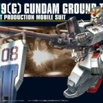 HGUC GUndam RX-79 G