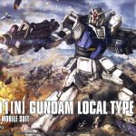 The Origin - Gundam Local Type