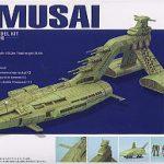 EX Musai