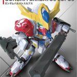 EX Standard Gundam Lupus cover