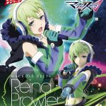 Figure-Rise Bust 010 - Reina Prowler