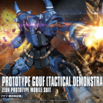 HG Origin Protype Gouf cover