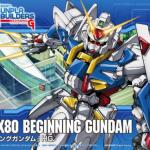 HGBF - Gundam Beginning