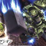 IBO Gundam Gusion