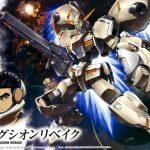 IOB Gundam Gusion Rebake cover