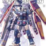 MG Full Armor Gundam Thunderbolt Ver KA cover