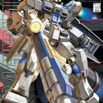 MG Gundam RX-78-4