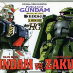 HG 08th Gundam VS Zaku