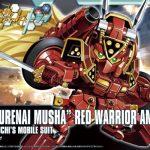 Kurenai Musha red warrior