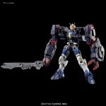 Orphans HG Gundam Dantalion