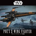 Bandai Poe s X-Wing Fighter