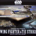 Bandai U-Wing Fighter & TIE Striker