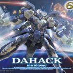 Dahack