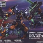 Frame Arms - RF-Ex10-S Wyvern cover