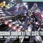 HGBF Crossbone Full Cloth