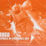 HGGO - Bugu MS-04