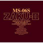 PG Zaku-II S