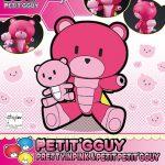 Prettyinpink & Petit Petit'gguy cover
