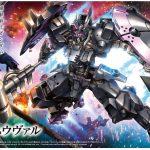 1.144 HG Gundam Vual