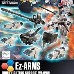 HGBC EZ Arms