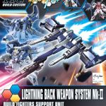 HGBC - Lightning Back Weapon System MK-II