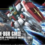 HGUC GM III