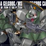HGUC Gelgoog - Cannon