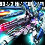 HGUC Hi Nu Gundam