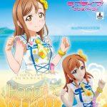 Figure-rise Burst - LoveLive Sunshine - Kunikida Hanamaru