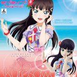 Figure-rise Burst - LoveLive Sunshine - Kurosawa Dia
