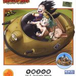 MC Dragon Ball Vol.2 Ox-King's Vehicle