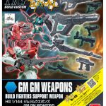 HGBC GM Weapons 00