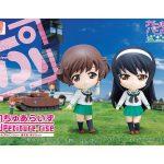 Petiture-rise GIRLS und PANZER Yukari-Mako